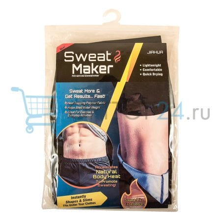 Мужские бриджи для похудения Sweat Shaper оптом