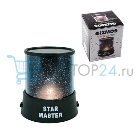 Ночник проектор Gizmos Star Master оптом