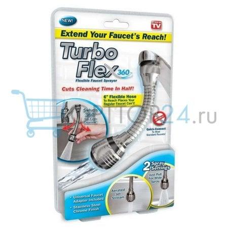 Гибкий шланг Turbo Flex 360 оптом
