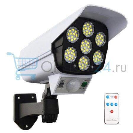 Солнечная индукционная лампа Solar Monitoring Lamp 113COB оптом