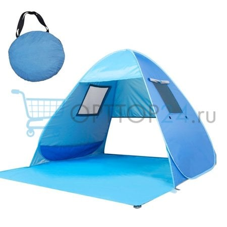 Пляжная палатка с окнами оптом