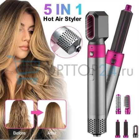 Фен утюжок для волос Hot Air Styler 5 в 1 оптом