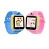 Детские умные часы Smart Baby Watch Q75 (GW1000, G75) оптом
