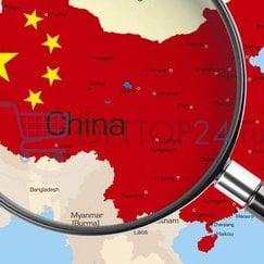 Как выбрать поставщика товаров из Китая