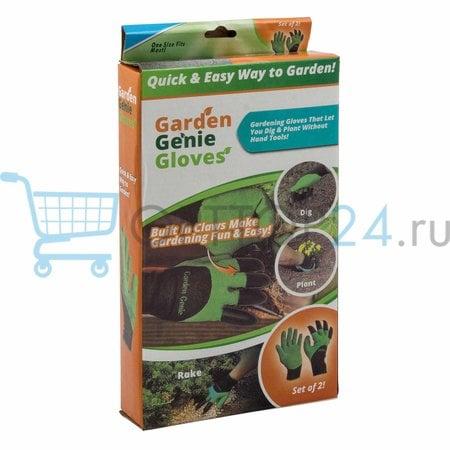 Перчатки с когтями для сада Garden Genie Gloves оптом