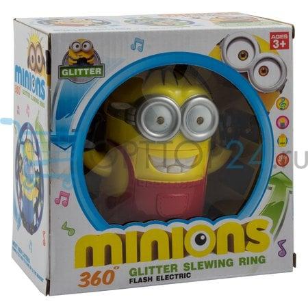 Вращающаяся игрушка со звуковыми эффектами Minions Glitter Slewing Rin оптом