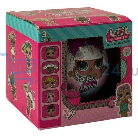 Кукла LOL Сюрприз оптом