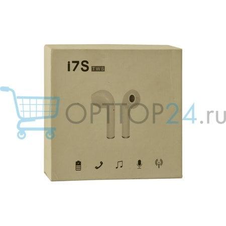 Беспроводные наушники HBQ I7s TWS оптом