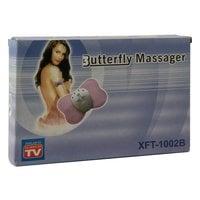 Мини-массажер для похудения «Бабочка» Butterfly Massager