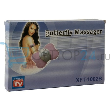 Мини-массажер для похудения «Бабочка» Butterfly Massager оптом