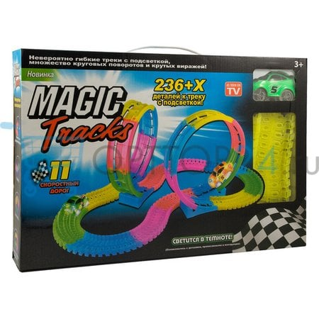 Magic Tracks 236 деталей оптом