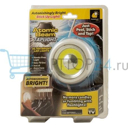 Беспроводная подсветка Atomic Beam Taplight оптом