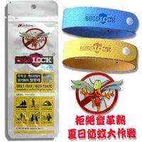 Браслет от комаров Bugs Lock