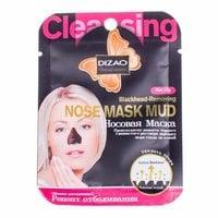 Черная носовая маска Dizao Cleansing Nose Mask Mud