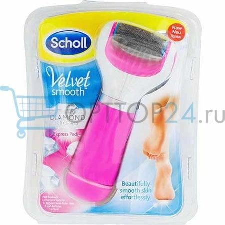 Электрическая пилка для ног Scholl Velvet Soft оптом